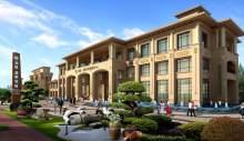 玖隆·皇家公馆